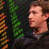 Facebook ayranı olmayan Nijerya'ya tahtırevan gönderiyor