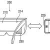 Apple'dan gözlük içi telefon