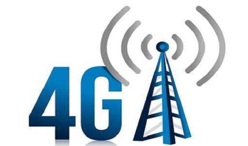 Büyük 4G testi