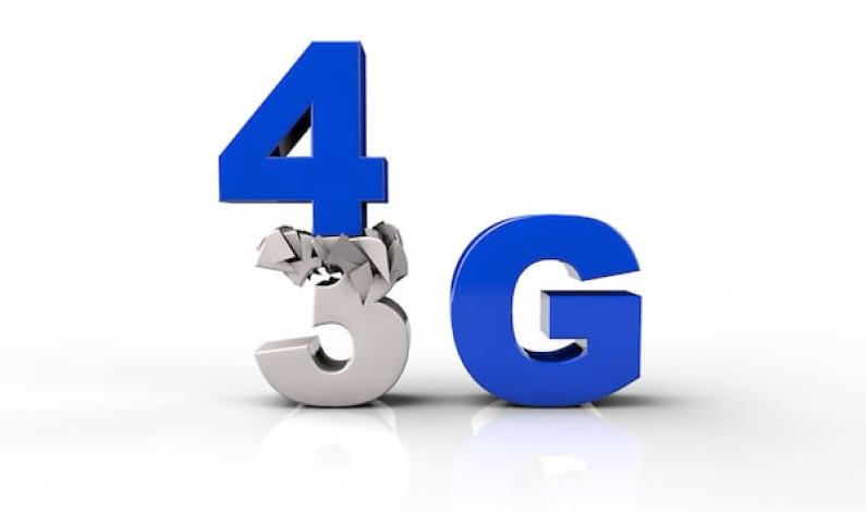 4G altyapısına bu sene 23 milyar dolar harcanacak