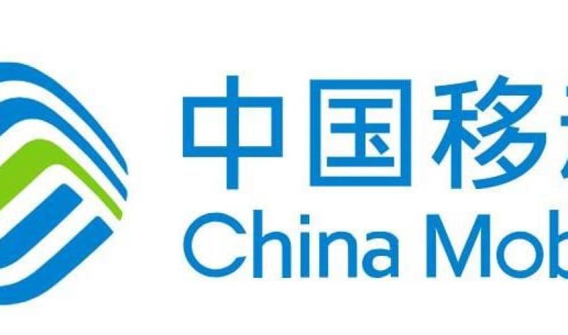 China Mobile 5G için 50 bin baz kuracak 4,4 milyar dolar harcayacak